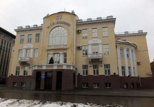 جامعة تامبوف