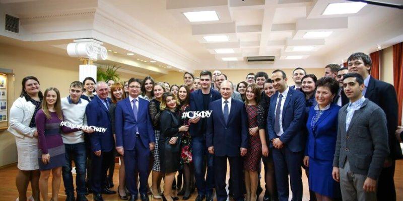 تأسست الجامعة الاتحادية لشمال القوقاز في عام 1930