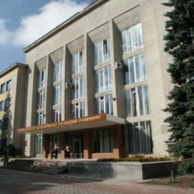 الجامعة الأتحادية لشمال القوقاز