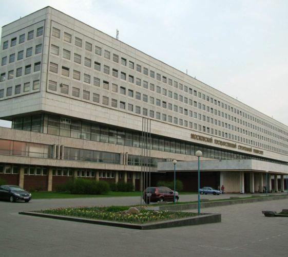 جامعة نيجني نوفغورود الحكومية للعمارة والهندسة المدنية