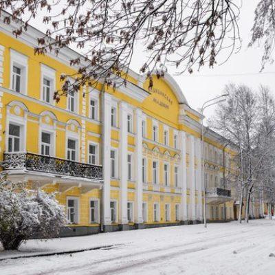 جامعة ياروسلافل الحكومية للطب