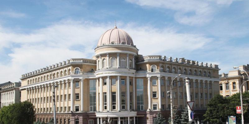 جامعة ساراتوف الحكومية