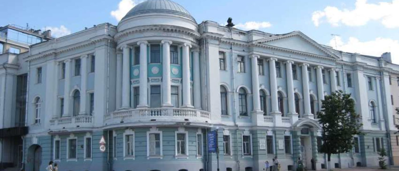 Nizhny_Novgorod_State_Medical_Academy