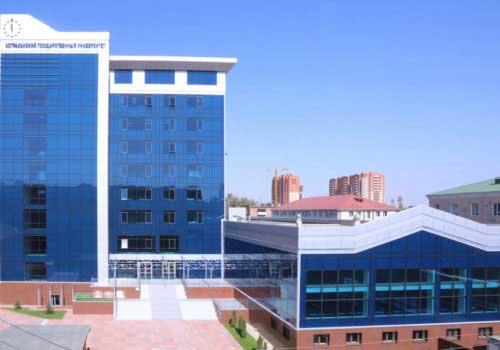 جامعة أستراخان الحكومية