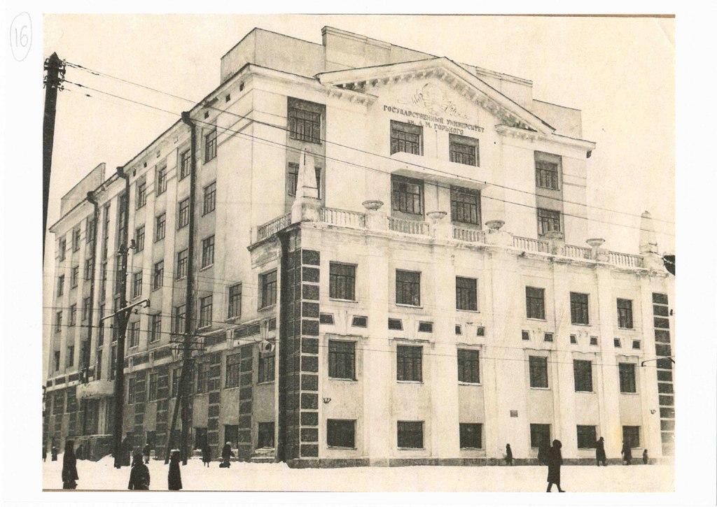 عام 1919 ، كان المبنى يضم أكاديمية عسكرية. في عام 1919 ، تم تسليمه إلى جامعة الأورال الجديدة