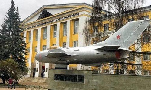 جامعة موسكو للطيران المدني