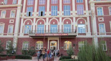 Astrakhan Medical