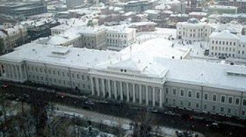 Kazan State