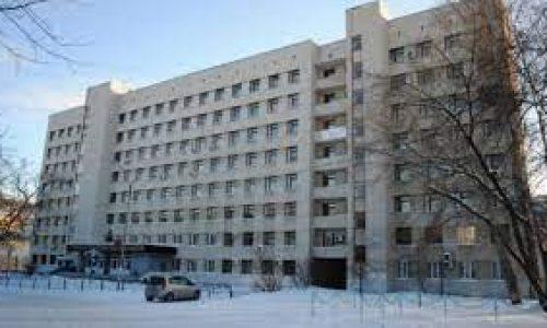 جامعة تيومين الطبية