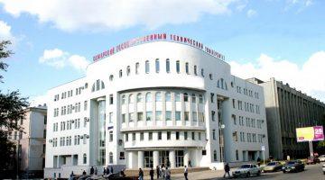 Samara Tech