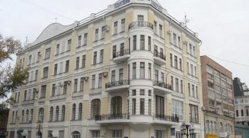 جامعة إيركوتسك الطبية الحكومية