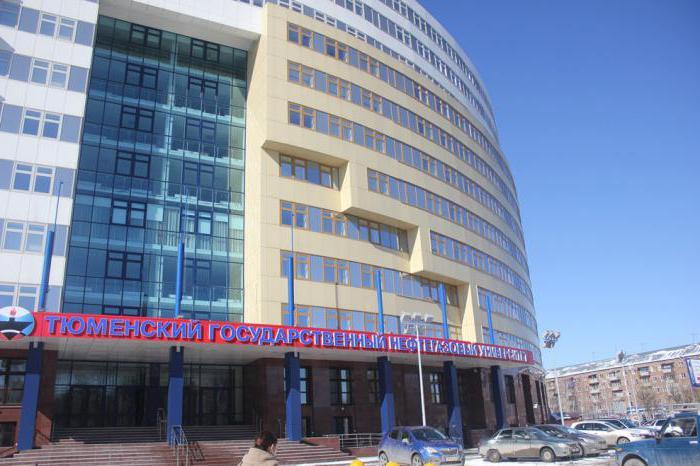 neftegazovij-universitet-tyumeni-adres-filiali-fakulteti-specialnosti_2