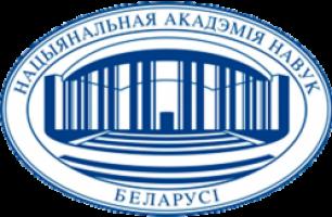 Эмблема_Нацыянальнай_акадэміі_навук_Беларусі