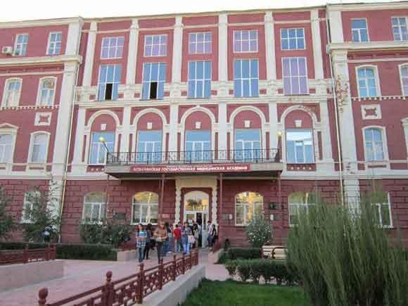 أستراخان-الطبية