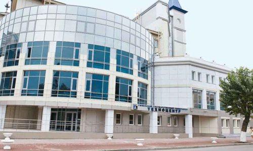 جامعة تيومين الحكومية