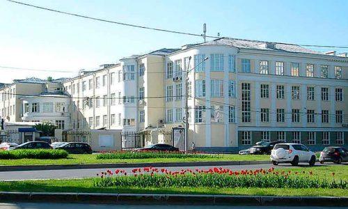 جامعة أورال الطبية الحكومية
