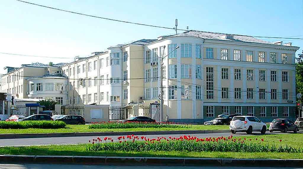 جامعة-أورال-الطبية-