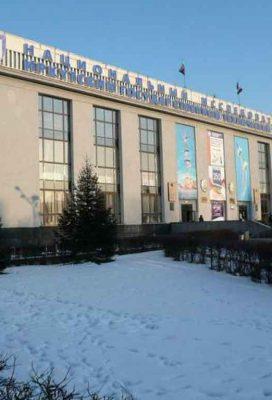جامعة إيركوتسك الوطنية