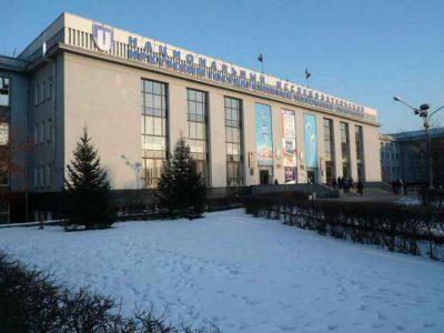 جامعة إيركوتسك للبحوث التقنية