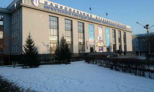 جامعة إيركوتسك الوطنية للبحوث التقنية