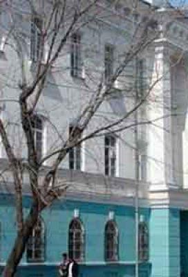 جامعة-إيركوتسك