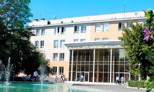 جامعة أستراخان التقنية الحكومية