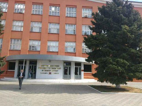 جامعة-استراخان