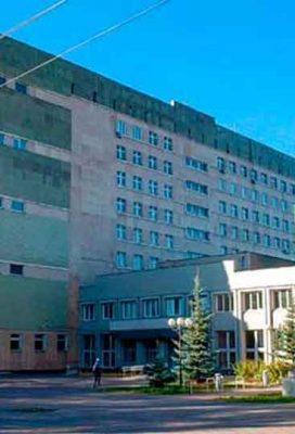 جامعة-اورال-الطبية-