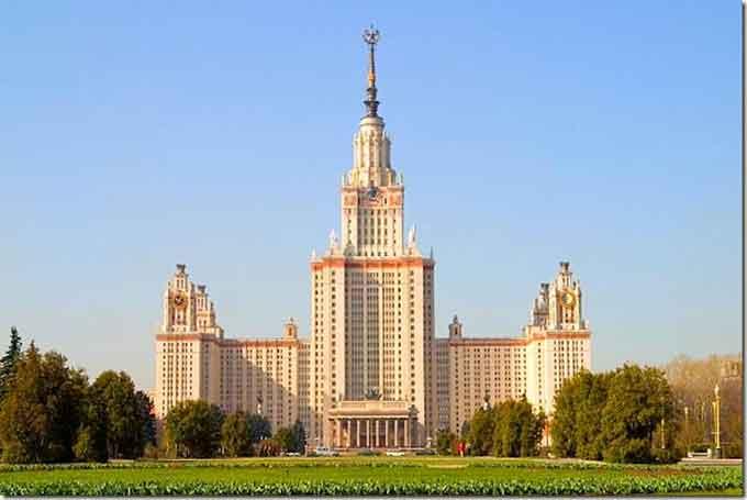 جامعة-موسكو-الحكومية-1-(1)