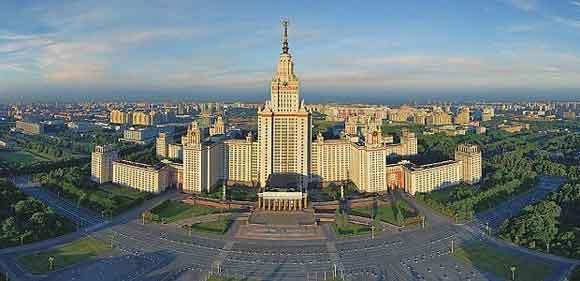 موسكو-الحكومية-