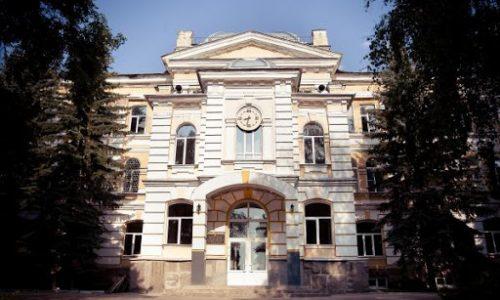 جامعة ولاية بينزا