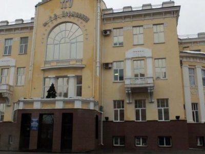 جامعة تامبوف الحكومية