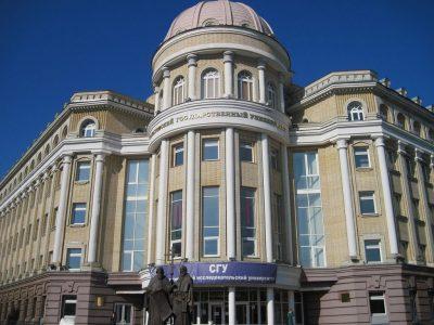 جامعة ولاية ساراتوف الوطنية للبحوث