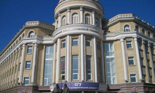جامعة ولاية ساراتوف الوطنية للبحوث باسم N.G. تشيرنيشيفسكي