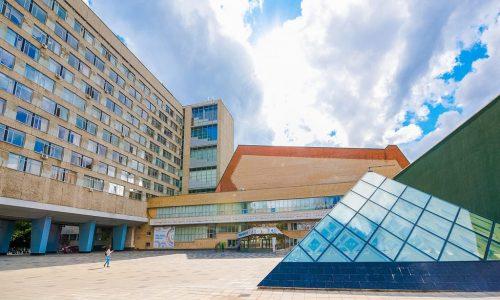 الجامعة الوطنية للعلوم و التكنولوجيا