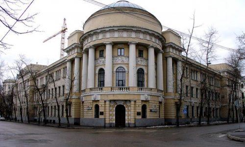 جامعة موسكو التربوية الحكومية