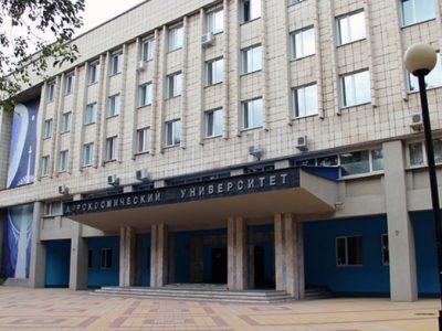 جامعة سامارا الوطنية للبحوث