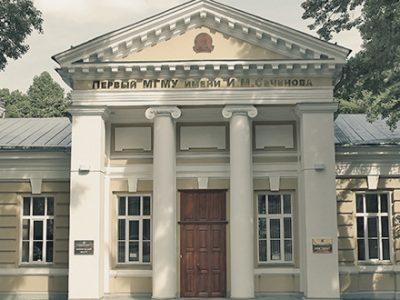 جامعة موسكو الأولي الحكومية الطبية