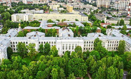 جامعة بيرم الوطنية للبحوث البوليتكنك