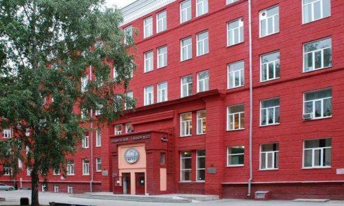 جامعة NSTU- نوفوسيبيرسك التقنية الحكومية