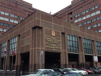 جامعة موسكو الحكومية للطب العام وطب الاسنان