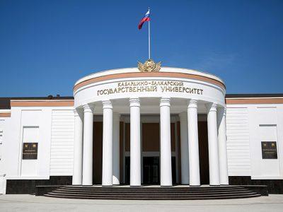 جامعة ولاية كاباردينو بلقاريا بيربيكوف