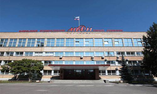 الجامعة الوطنية للبحوث النووية