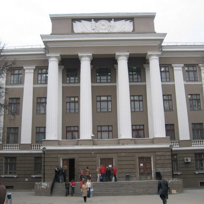 Tula_State_University
