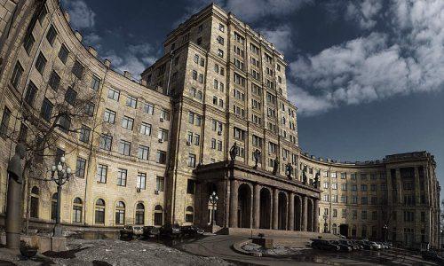 جامعة موسكو الحكومية للتكنولوجيا