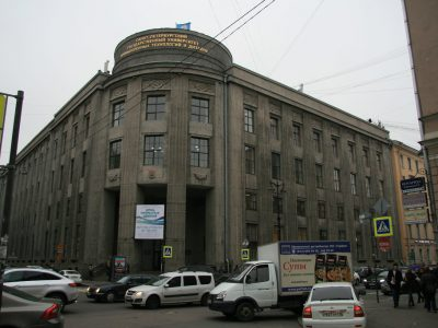 جامعة بطرسبرج للتكنولوجيا الصناعية والتصميم