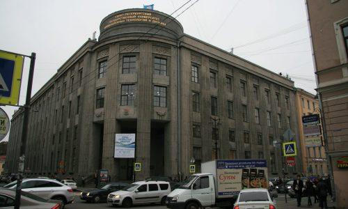 جامعة سانت بطرسبرج الحكومية للتكنولوجيا الصناعية والتصميم