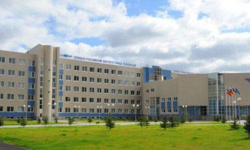 جامعة كازان الوطنية للبحوث التقنية