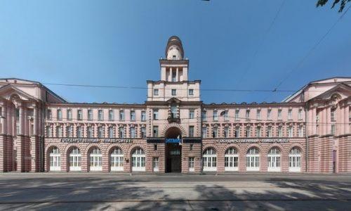 جامعة سانت بطرسبرغ الوطنية للبحوث