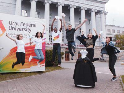 جامعة اورال الفيدرالية
